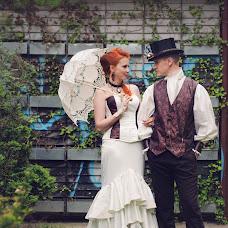 Wedding photographer Lucie Mravcová (mravcov). Photo of 25.06.2015