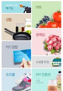 예찬몰 - náhled