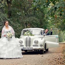 Hochzeitsfotograf Mikhail Miloslavskiy (Studio-Blick). Foto vom 07.11.2016