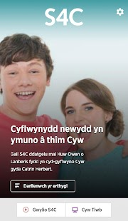 S4C- screenshot thumbnail