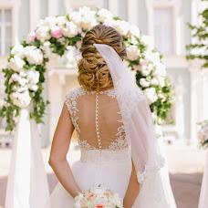 Wedding photographer Irina Skulina (iriwa24). Photo of 02.10.2017