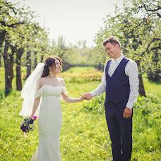 Wedding photographer Aleksandr Byrka (Alexphotos). Photo of 05.06.2018