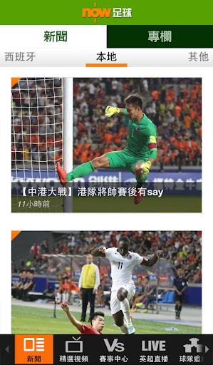 【足球直播】英超直播|中超足球直播吧|CCTV5在线直播|NBA直播