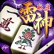 麻雀 雷神 -Rising-|初心者から楽しめる本格3D麻雀 - Androidアプリ