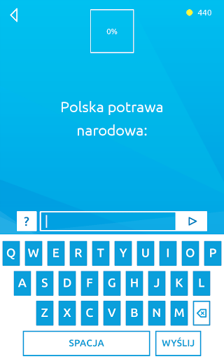 96% Quiz screenshot 13