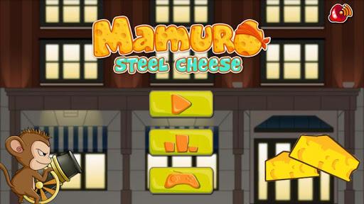 マムロスチールチーズ