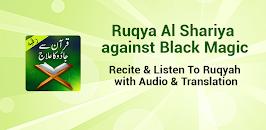 Download Ruqyah MP3 For Jinn & Evil Eye APK latest version app by