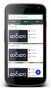 Myfmovie Apk – For Android 1