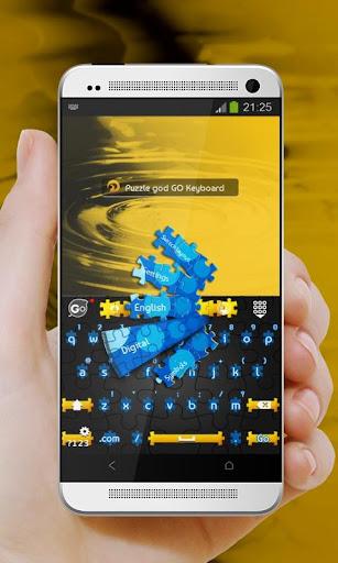 玩免費個人化APP|下載パズルの神 GO Keyboard app不用錢|硬是要APP