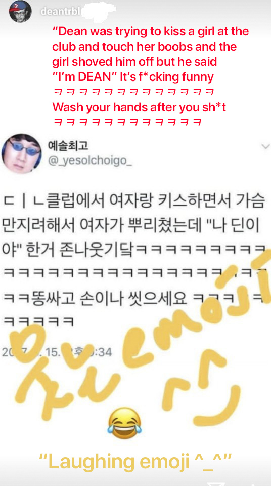 dean instagram rumor 2 copy
