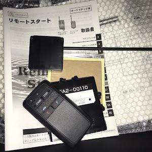 クラウンマジェスタ AWS215のカスタム事例画像 ゆるキャラさんの2020年09月06日21:28の投稿