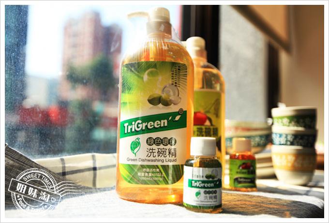 Trigreen綠色環保洗碗精