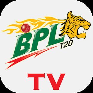 Live BPL 2017 TV Schedule - náhled