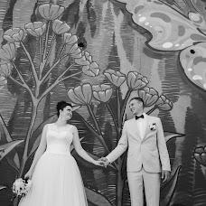Wedding photographer Ekaterina Kozulina (KatyaKoz). Photo of 03.11.2015