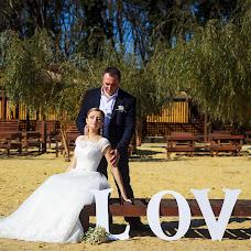 Wedding photographer Karina Natkina (Natkina). Photo of 10.10.2015