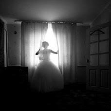 Wedding photographer Konstantin Kic (KOSTANTIN). Photo of 10.01.2017
