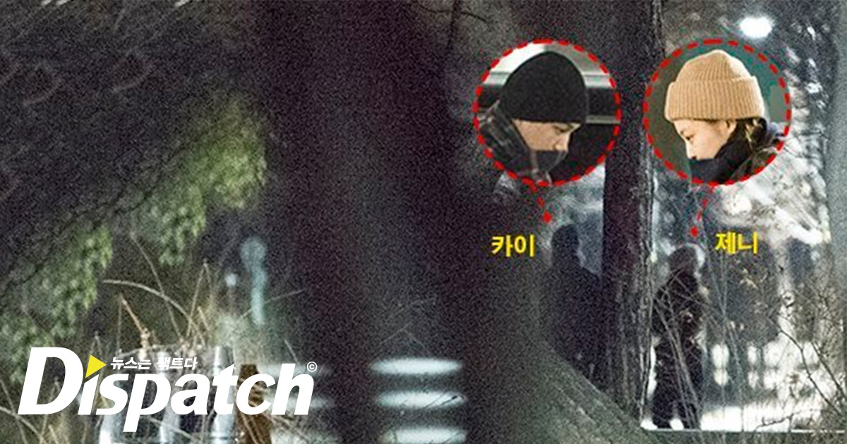 ☆BREAKING) Dispatch Reveals EXO's Kai and BLACKPINK's Jennie Are Dating