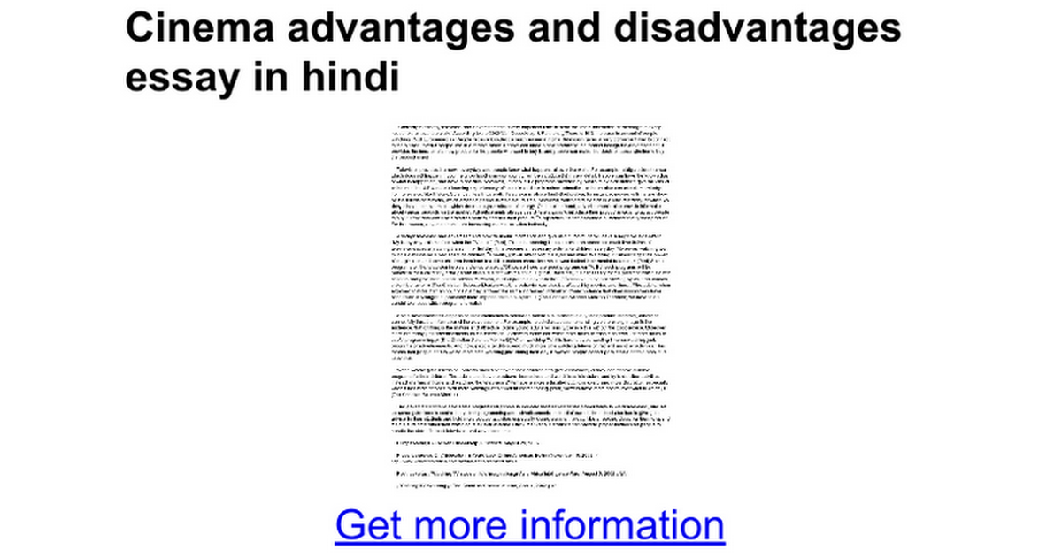 cinema advantages and disadvantages essay in hindi google docs