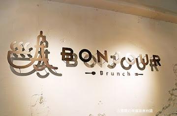 Bonjour輕食早午餐