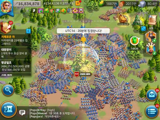 ub77cuc774uc988 uc624ube0c ud0b9ub364uc988 filehippodl screenshot 15