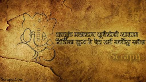 Ganesh-Chaturthi picture