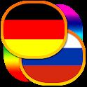 Русско-немецкий разговорник + icon