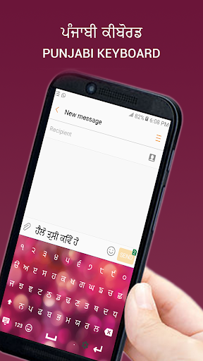 Easy Punjabi Typing - English to Punjabi Keyboard app (apk