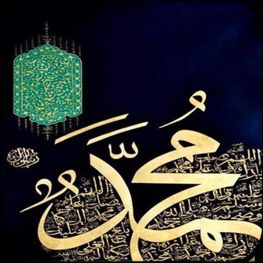 Kaligrafi Islam Ideas Apl Di Google Play