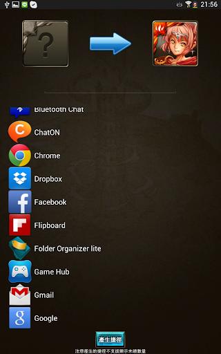 u5361u7247u5716u9451foru795eu9b54u4e4bu5854 android2mod screenshots 24