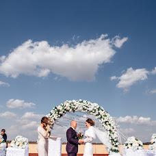 Wedding photographer Alina Gorokhova (adalina). Photo of 30.04.2018