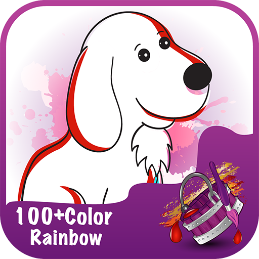 Puppies Painting LOGO-APP點子