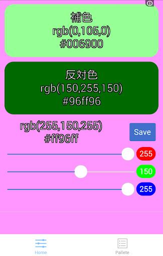 u30b9u30deu30fcu30c8u30d1u30ecu30c3u30c8 1.0.0 Windows u7528 2