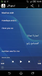 Maher Zain songs & ringtones- screenshot thumbnail