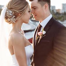 Wedding photographer Natalya Erokhina (shomic). Photo of 28.05.2018
