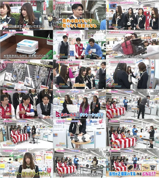 (TV-Variety)(720p) SKE48 むすびのイチバン! ep54 180508