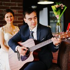 Wedding photographer Natalya Kolesnichenko (NataliaMoon). Photo of 04.09.2018