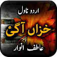 Khezan Aa gyi by Atif Anwaar - Urdu Novel Offline icon
