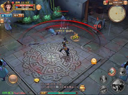 구음진경 screenshot 05