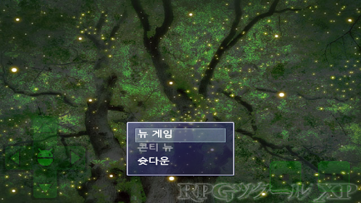 Neko RPGXP Player  screenshots 4
