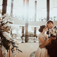 Jurufoto perkahwinan Ekaterina Davydova (Katya89). Foto pada 21.05.2019