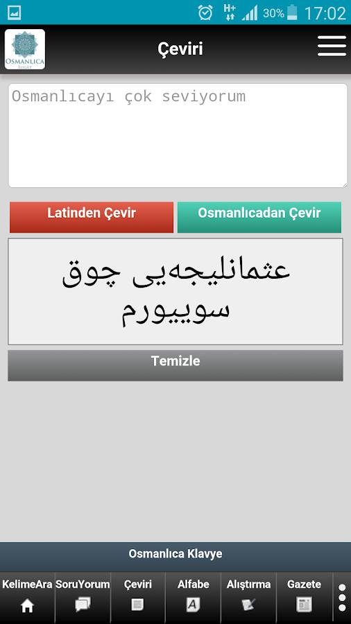 ottoman dictionary 1