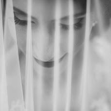 Wedding photographer Mauro Correia (maurocorreia). Photo of 09.11.2018