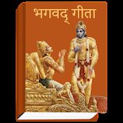 Bhagavad Geeta in Hindi/English - Offline