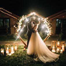 Wedding photographer Liliya Kienko (LeeKienko). Photo of 03.07.2018