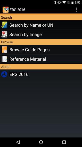 玩免費遊戲APP|下載ERG 2016 for Android app不用錢|硬是要APP