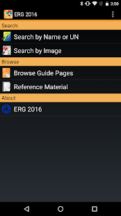 ERG 2016 for Android- screenshot thumbnail