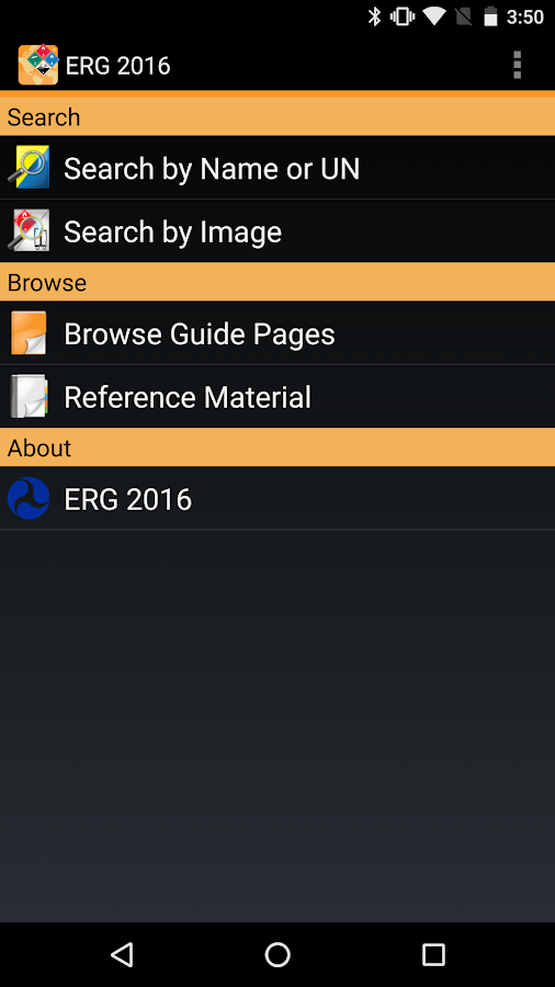 ERG 2016 for Android- screenshot