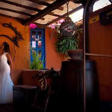 Wedding photographer Ana maria Rodrigues (amrodriguez). Photo of 16.07.2016