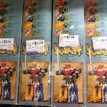 power rangers at Nakano Broadway in Tokyo, Tokyo, Japan