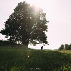 Wedding photographer Nikita Rosin (nrosinph). Photo of 17.08.2018